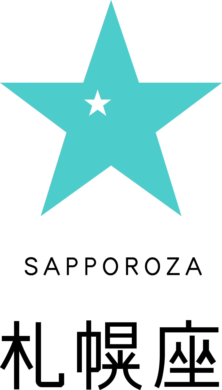 札幌座ロゴ