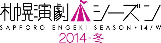logo_es13_h70