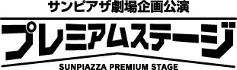 logo_ps_h70